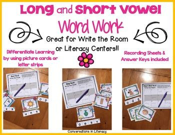 Build and strengthen long and short vowel sounds with your students with these word work activities!  These activities can be used for Write the Room or placed in Literacy Centers.  There are 3 different sets of picture cards and each picture card has letter strips that can be used along with the cards or alone.