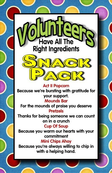Volunteers Have All The Right Ingredients Snack Pack