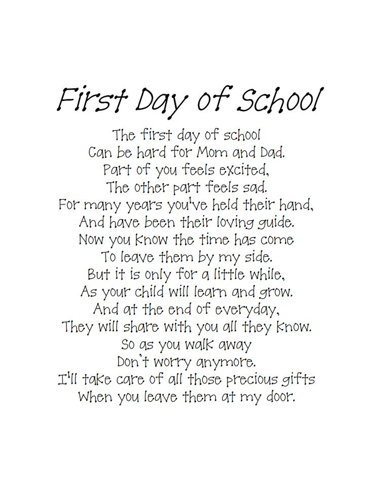 Back To School Poem.pdf send home with a first day picture