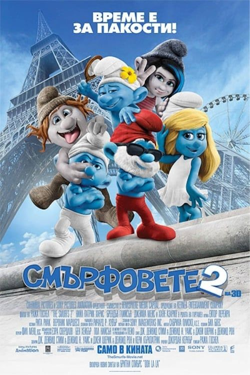 Watch The Smurfs 2 2013 Full Movie Online Free