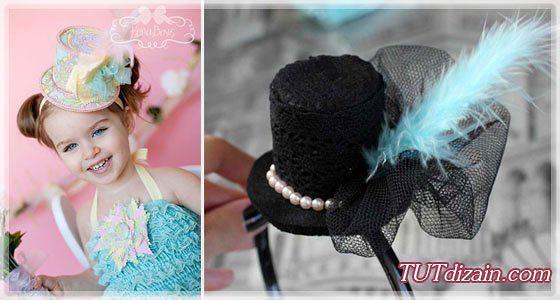 Оригинальная шляпка для принцессы » Женский Мир