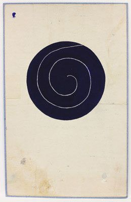 Spiral of energy in the quite dark sky of consciousness, 2000    Tantra Paintings
