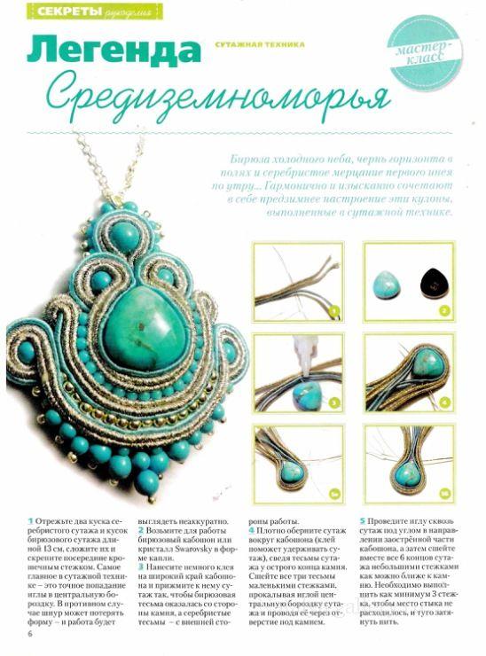 Gallery.ru / Фото #1 - 2015 11 - Natalya55