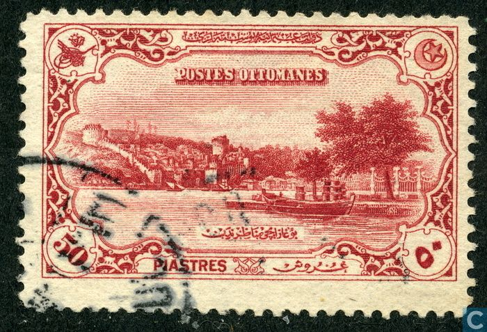 Postage Stamps - Turkey - View on Bosporus