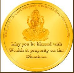 Dhanteras Images Pictures