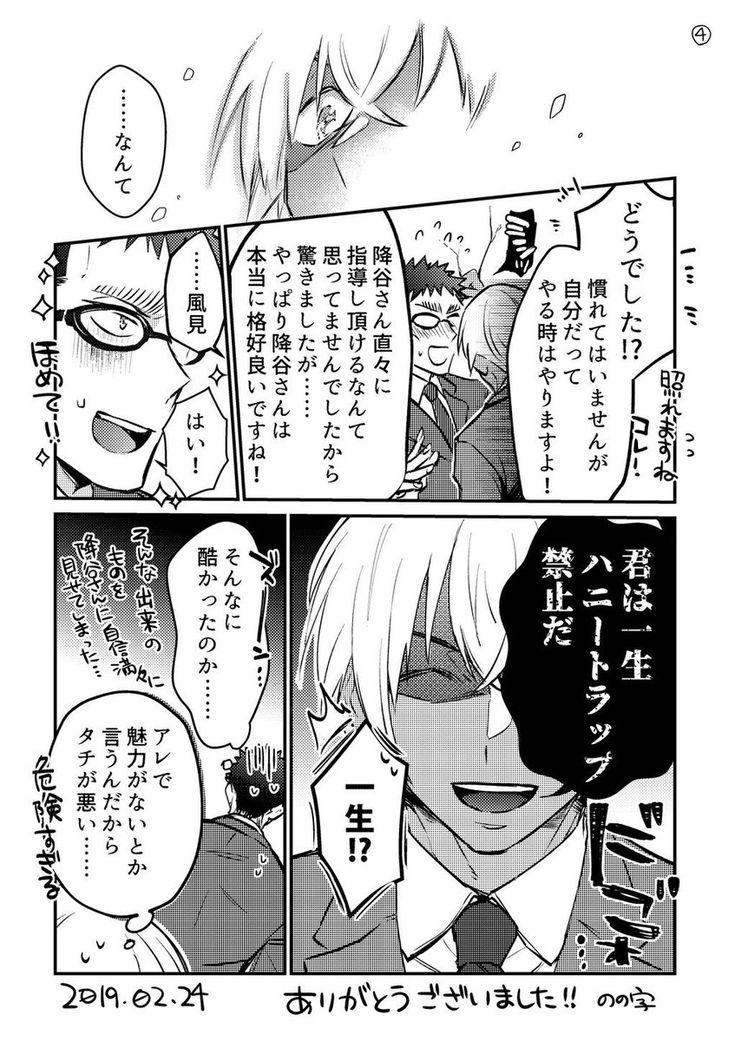 名探偵コナン夢小説 pixiv