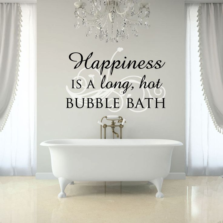 Bathroom Decor   Bathroom Wall Art   Bathroom Wall Decor   Bathroom Wall  Decal   Happiness