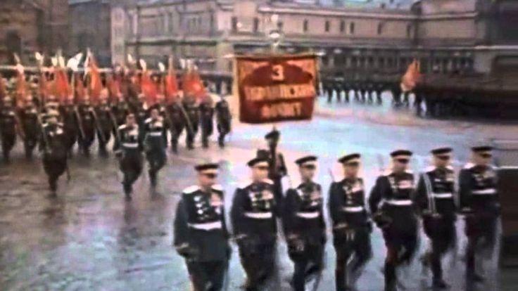 Парад Победы 1945 года в Москве столице Советского Союза
