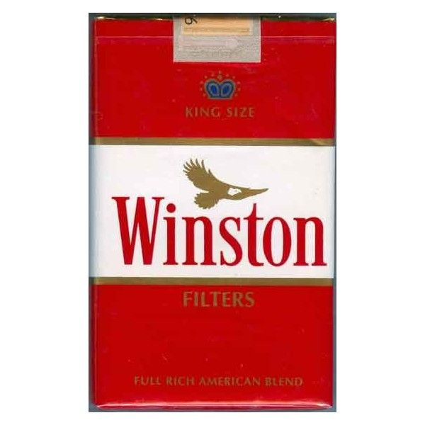 images of cigarette packets | Cigarette Pack Full cigarette pack