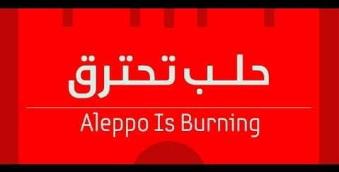"""KIBLAT.NET, Doha – Qatar mendesak dihentikannya serangan membabi buta rezim dan pendukungnya di Aleppo. Mereka juga menyeru Liga Arab untuk menggelar pertemuan darurat. """"Saat ini kita telah melihat eskalasi berbahaya di Aleppo, di mana warga sipil menjadi sasaran pembantaian di tangan pasukan rezim Assad, yang telah menewaskan dan mencederai banyak warga sipil lainnya,"""" kata pihak …"""