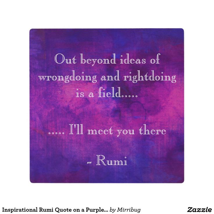 Inspirerend Citaat Rumi op een Paarse Achtergrond Fotoplaten
