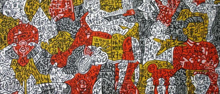 inspired by jean michel basquiat oeuvres d 39 art en vente artsper 4kids art presentation