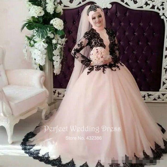 Ball Gown Bridal Wedding Dress 2016 Pink Long Sleeves Muslim Wedding Dress Black Lace Turkey Islamic Bridal Gown Hijab Gowns