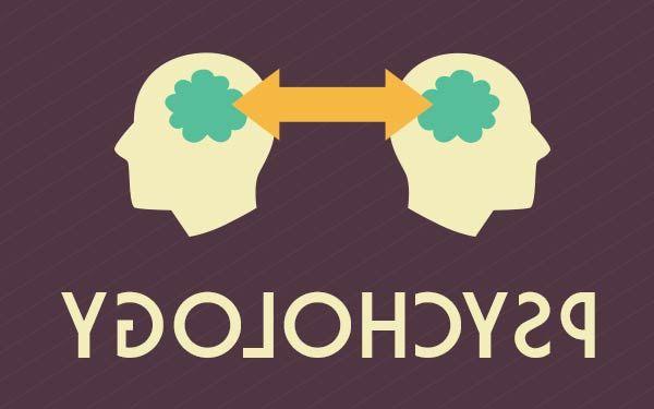 Psicologia Inversa – ¿Entiende que es