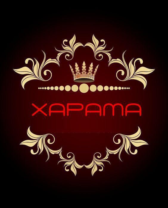 Lunapic Free Online Photo Editor Text Tool Greek Music Xarama