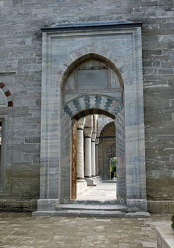 Yavuz Sultan Selim Camii Avlu Gİriş Kapısı