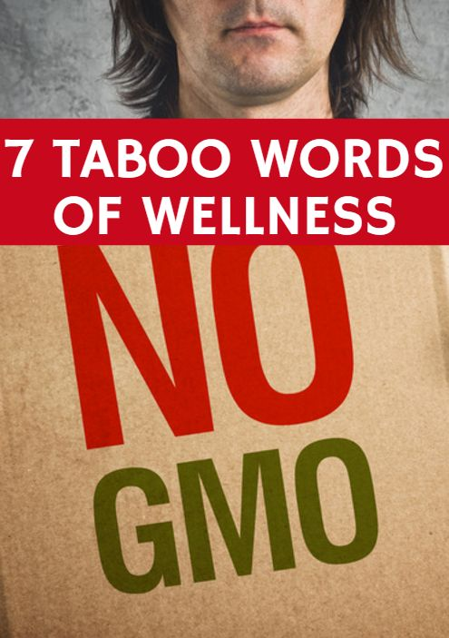 """Certain """"taboo"""" words really grind people's gears, so if you want to avoid an argument, we suggest you tread lightly when using these seven provocative words. 7 Taboo Words of Wellness http://www.active.com/food-and-nutrition/articles/7-taboo-words-of-wellness?cmp=17N-PB33-S29-T9-D1--58"""
