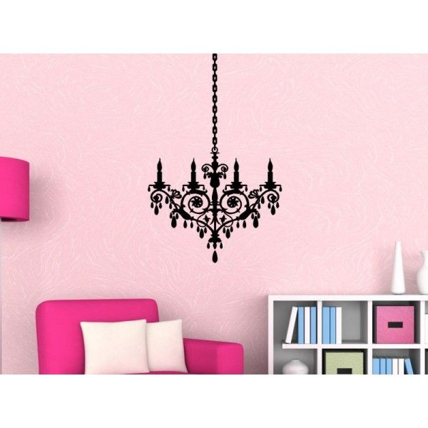 63 best chandelier wall decals images on pinterest vinyl wall 4 light chandelier wall decal dining room wall decor chandelier walldecals decals aloadofball Gallery