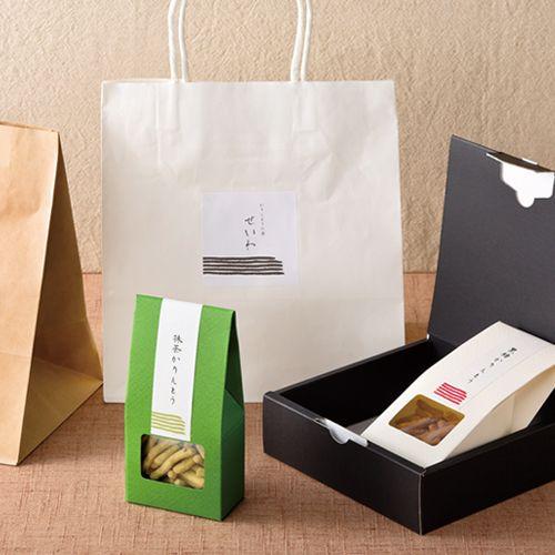 ペーパーバッグ 和菓子ギフトボックス【オビシールテンプレート】