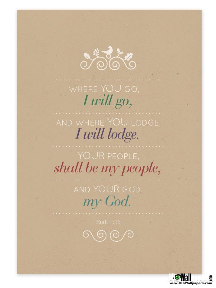 Quotes For Invitation Cards