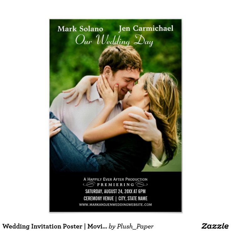 Wedding Invitation Poster | Movie Themed Design