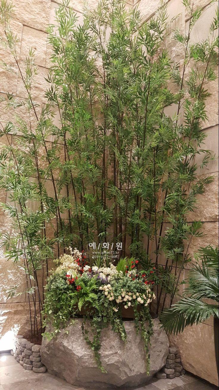 인조대나무   green77.kr
