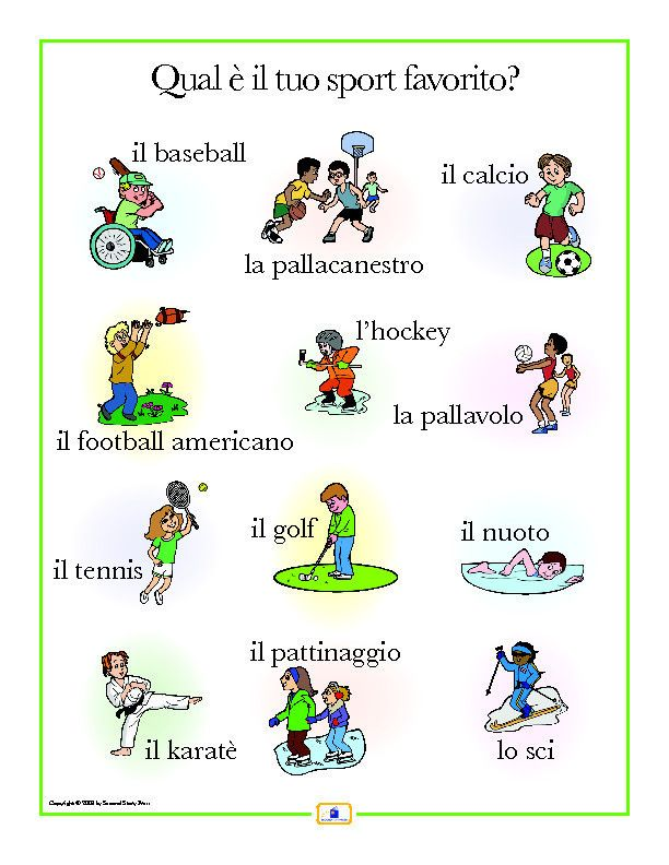 Introduce words for sports with this colorful 18 x 24 in. poster that: - includes a free guide with teaching suggestions and practice worksheets - is sent flat (except international orders)