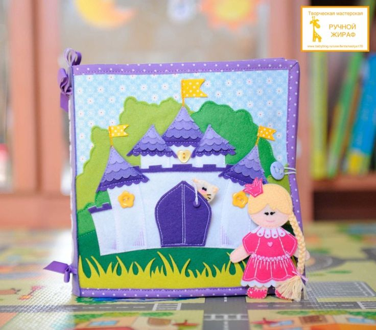 adorable princess quiet book, amazing skill and loads of cute ideas to try and simplify for the less skilled of us!