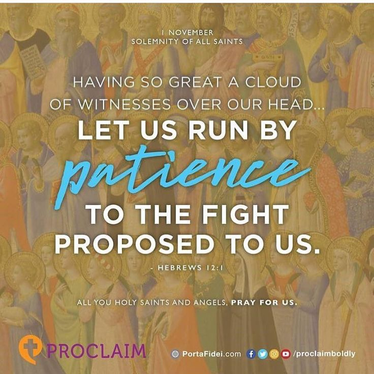 #AllSaintsDay is a special feast day on which we celebrate all the saints, known and unknown. While most saints have their own feast days, so many were martyred during the persecutions of the late Roman Empire that a common feast day was instated to ensure that all martyrs could be properly honoured. # . . . . . . #proclaimmedia #prayforus #love #quotes #god #faith #quoteoftheday #hope #jesus #catholic #Repost @proclaimboldly ・・・ http://quotags.net/ipost/1638284127050630148/?code=Ba8WrvKA4QE