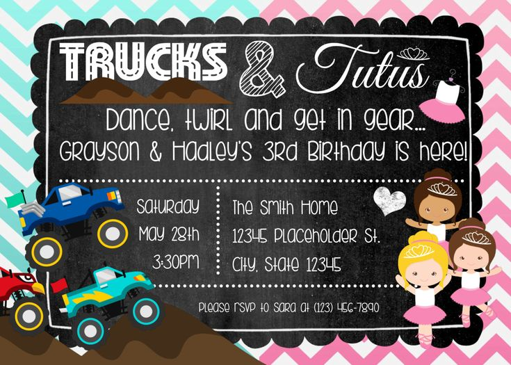 Twin or Sibling Birthday Party Invite - Monster Trucks and Tutus - Chalkboard Invite -  DIY Printable File by CreativeKittle on Etsy