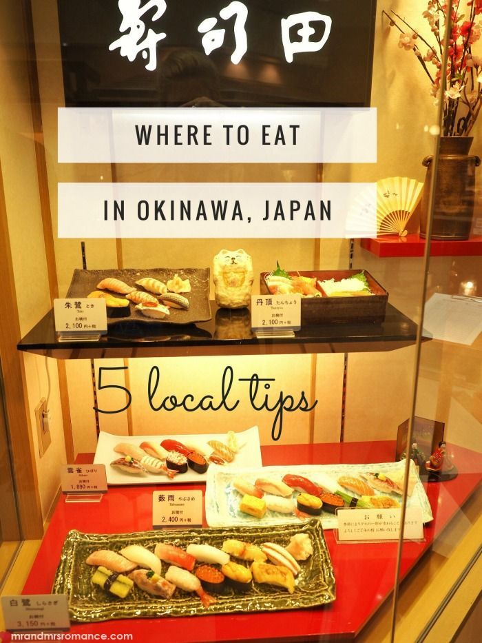 5 places in Okinawa, Japan to find delicious Japanese food! http://mrandmrsromance.com/2017/04/places-locals-eat-okinawa.html