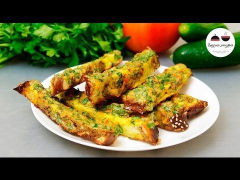 Гренки в духовке Быстрый, вкусный, красивый завтрак! Toast In The Oven - YouTube