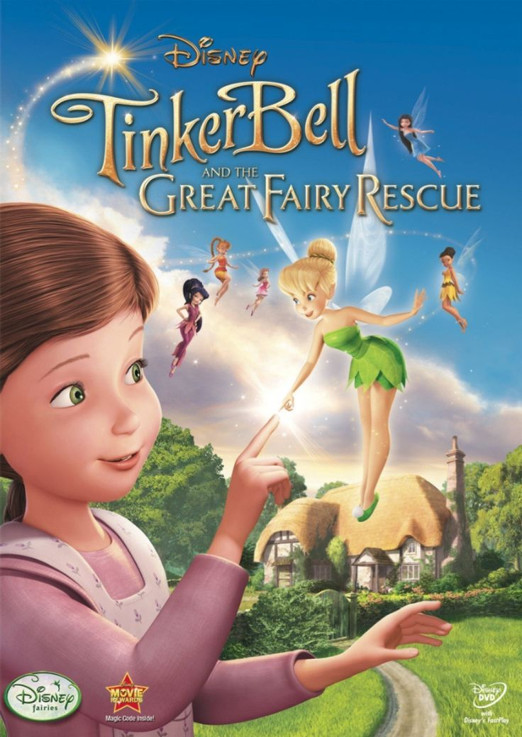 Ep 3 (2010) Tinkerbell and the great fairy rescue - trailer: https://www.youtube.com/watch?v=M1B7dGlmres