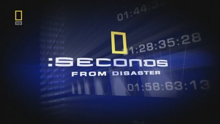 Seconds From Disaster: Another documentary series I enjoy.  Very similar to Air Emergency, but it is produced in America and it is not limited to just aviation mishaps.  The underlying theme is that no disaster is the result of just one factor but a combination of factors that coincide.  To demonstrate this it shows events leading to a disaster and then rewinds and shows at exactly what point each factor occurred and how they all culminated to cause the disaster.