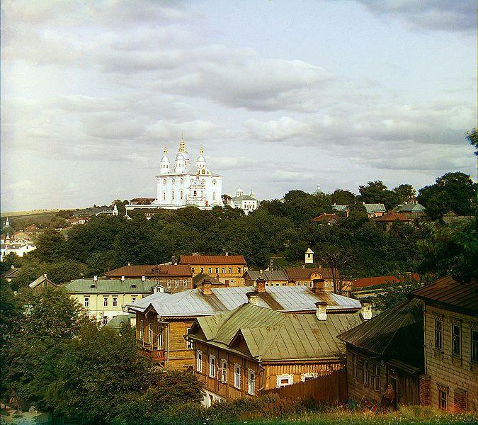 Smolenk - Sergey Prokudin-Gorsky