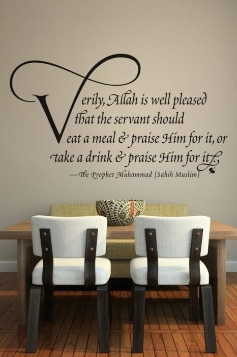 "Nice reminder to say ""alHamduliLah"" after eating/drinking for the kitchen/dining area :)"