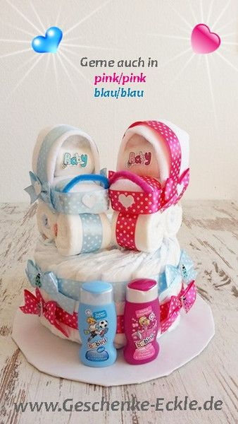 Windeltorte Kinderwagen Zwillinge Drillinge Diaper Cake