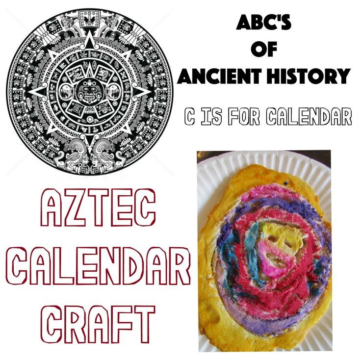 Aztec Calendar Art Lesson Plan : The best images about kids crafts aztecs on pinterest