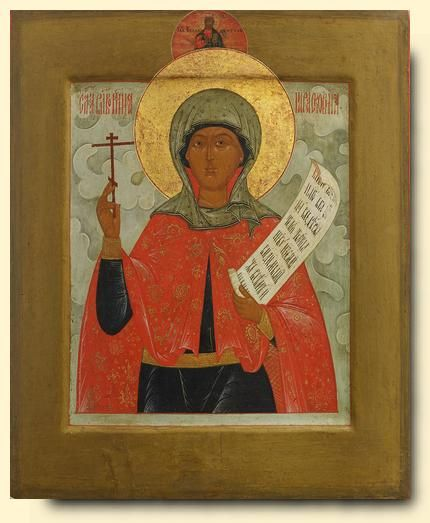 Saint Pareskeva - exhibited at the Temple Gallery, specialists in Russian icons