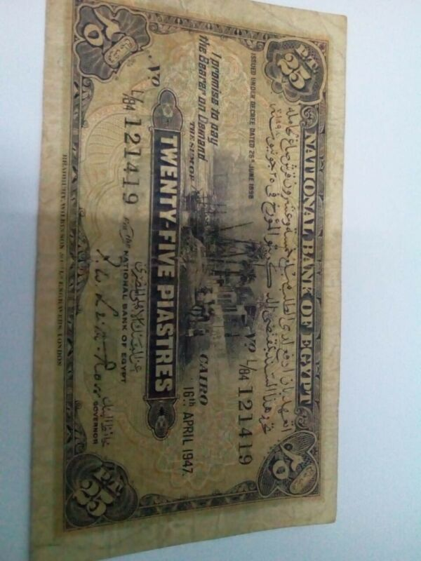 Collecters Item National Bank Of Egypt 25 Piastres Paper Currency Banknote 1947 Paper Currency Bank Notes Egypt