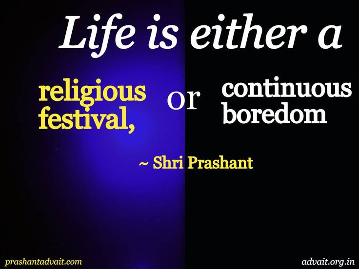 Life is either a religious festival or continuous boredom.  ~ Shri Prashant #ShriPrashant #Advait #life #religion #awareness #festival #boredom Read at:- prashantadvait.com Watch at:- www.youtube.com/c/ShriPrashant Website:-www.advait.org.in Facebook:- www.facebook.com/prashant.advait LinkedIn:- www.linkedin.com/in/prashantadvait Twitter:- https://twitter.com/Prashant_Advait