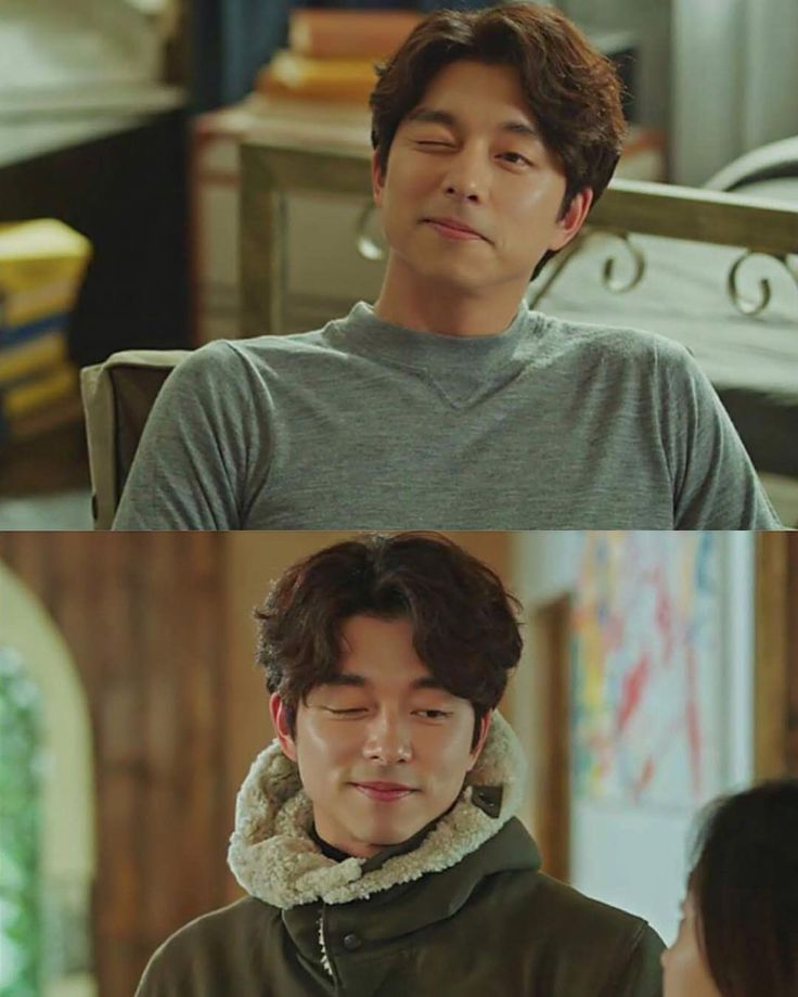 Gong Yoo winking is my favorite thing