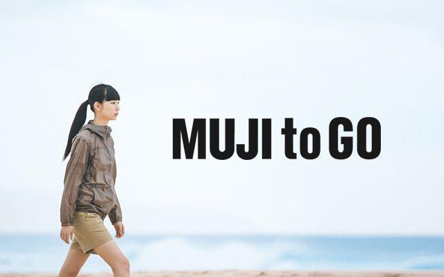 Bildresultat för muji campaign