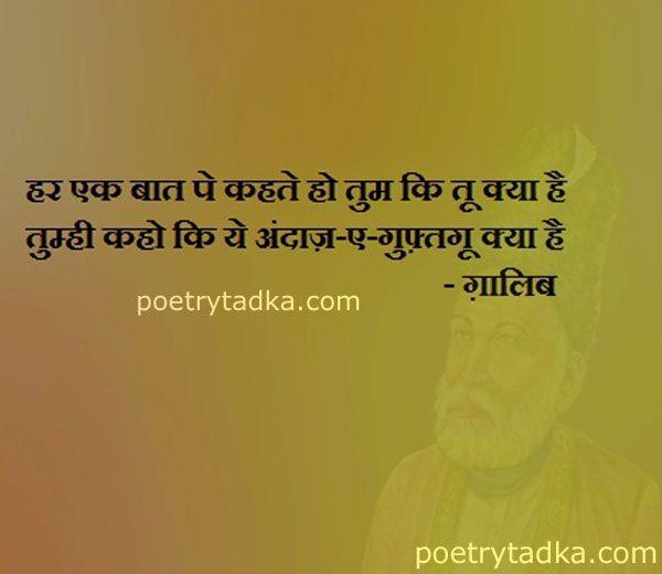 Hindi Pdf Books