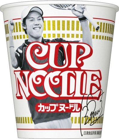 Cup noodles to go on sale featuring U.S. Open finalist Nishikori