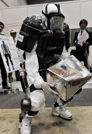HAL exoskeleton HAL Powered Exoskeleton to Help Cleanup Fukushima Post Meltdown (VIDEO)