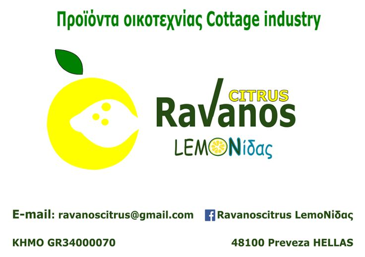RavanosCitrus