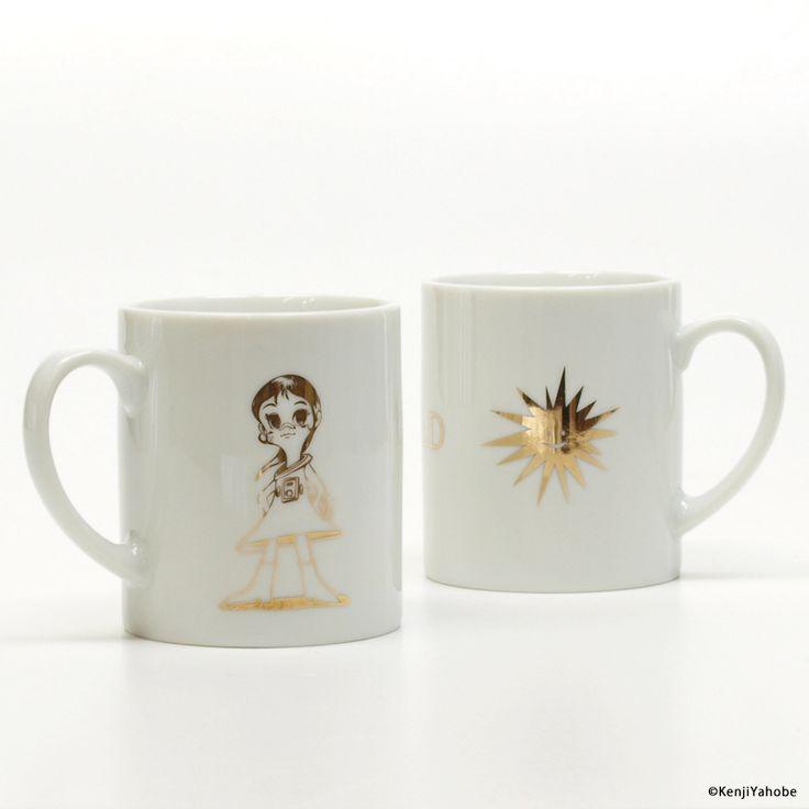 ヤノベケンジ ペアマグカップ [サン・チャイルド]|ラムフロム - アートグッズ&デザイングッズの通販サイト -