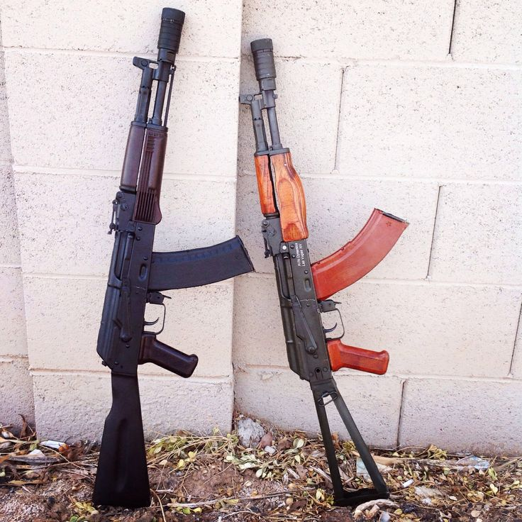 Rifle Dynamics / The AK-105 & AK-104 machine guns.  Just another option for you!