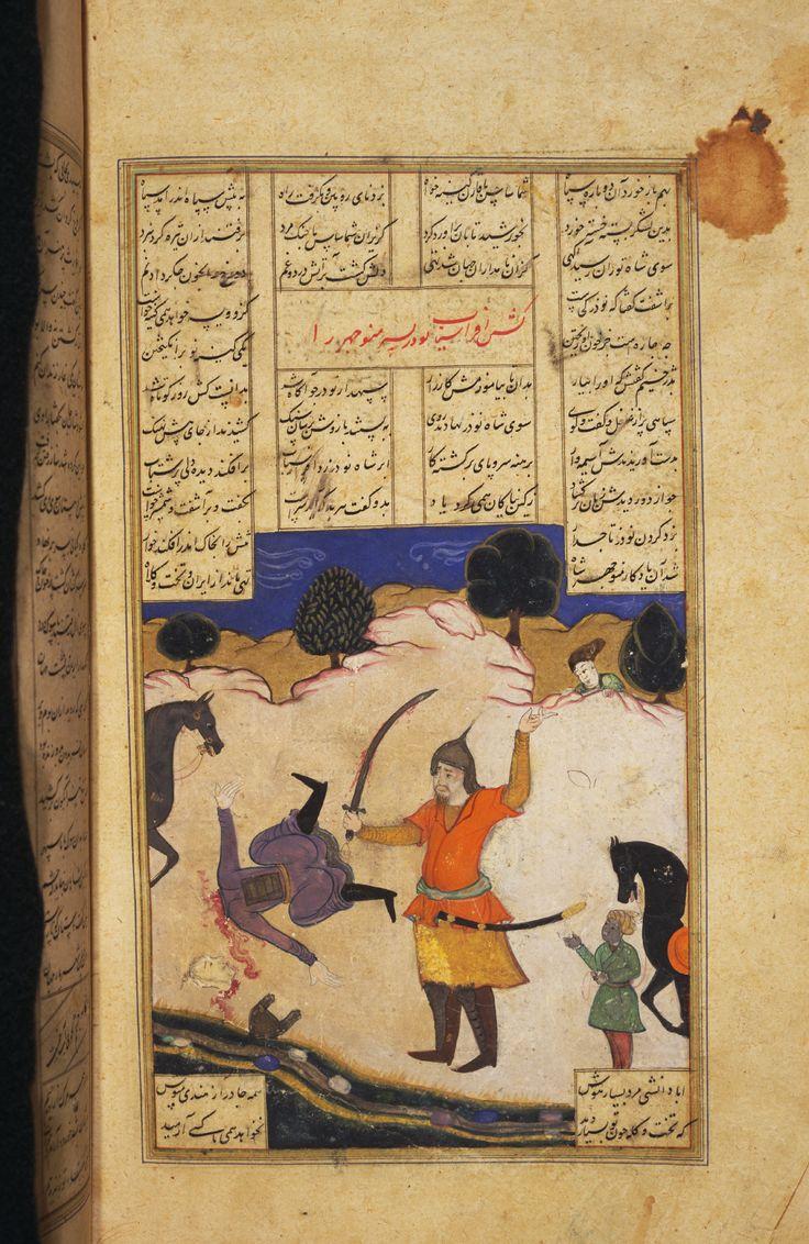 Afrasiyab executes Nawzar